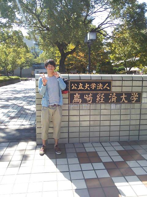 細野雄太朗くんの写真